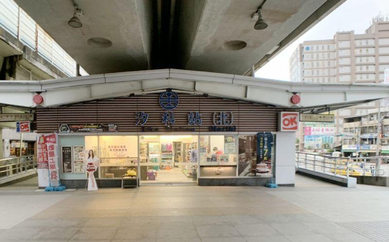 汐科站受惠疫情 資金留在當地買房